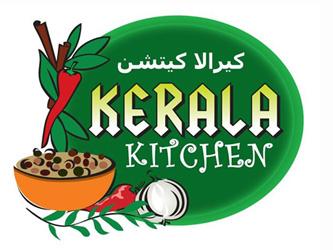 Sealine Impex – Kerala Kitchen