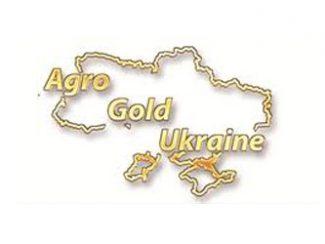 Agrogold Ukraine