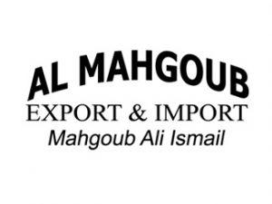 Al Mahgoub import & export Alexandria Egypt