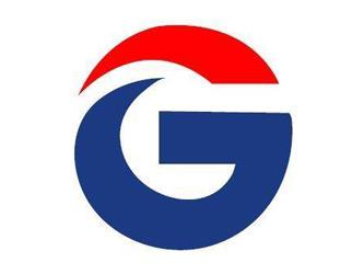Geamos Company Dar es Salaam Tanzania