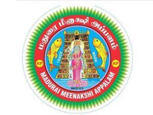 Madurai Meenakshi appalam & Masala Madurai Tamil Nadu India