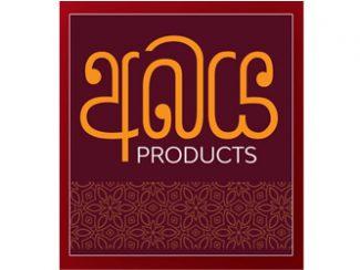 Abaya Products Nugegoda Sri Lanka